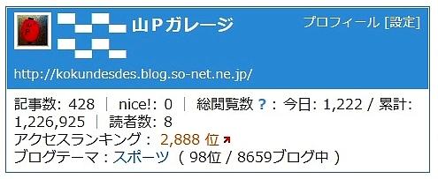 100man0-20160820-2.jpg