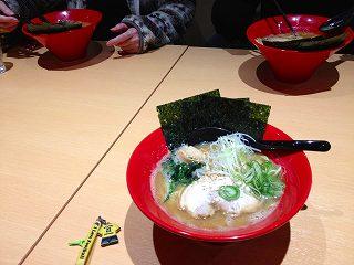 10yokohama4.jpg