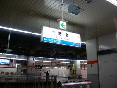k-k-201112mm 005.jpg