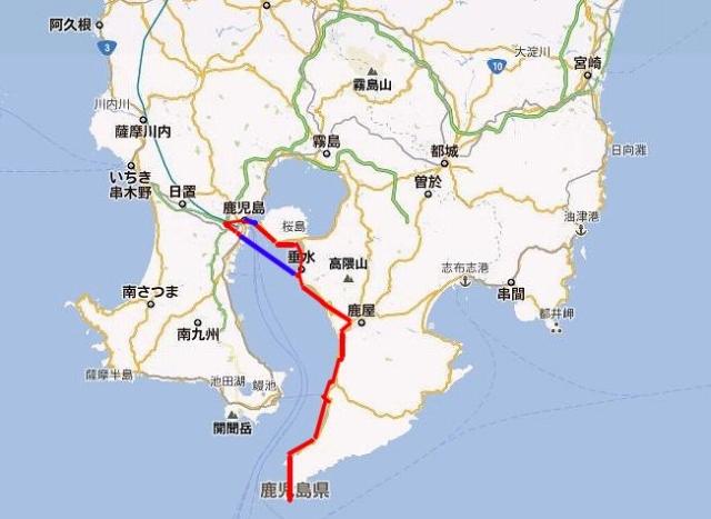k-kagoshima2.jpg