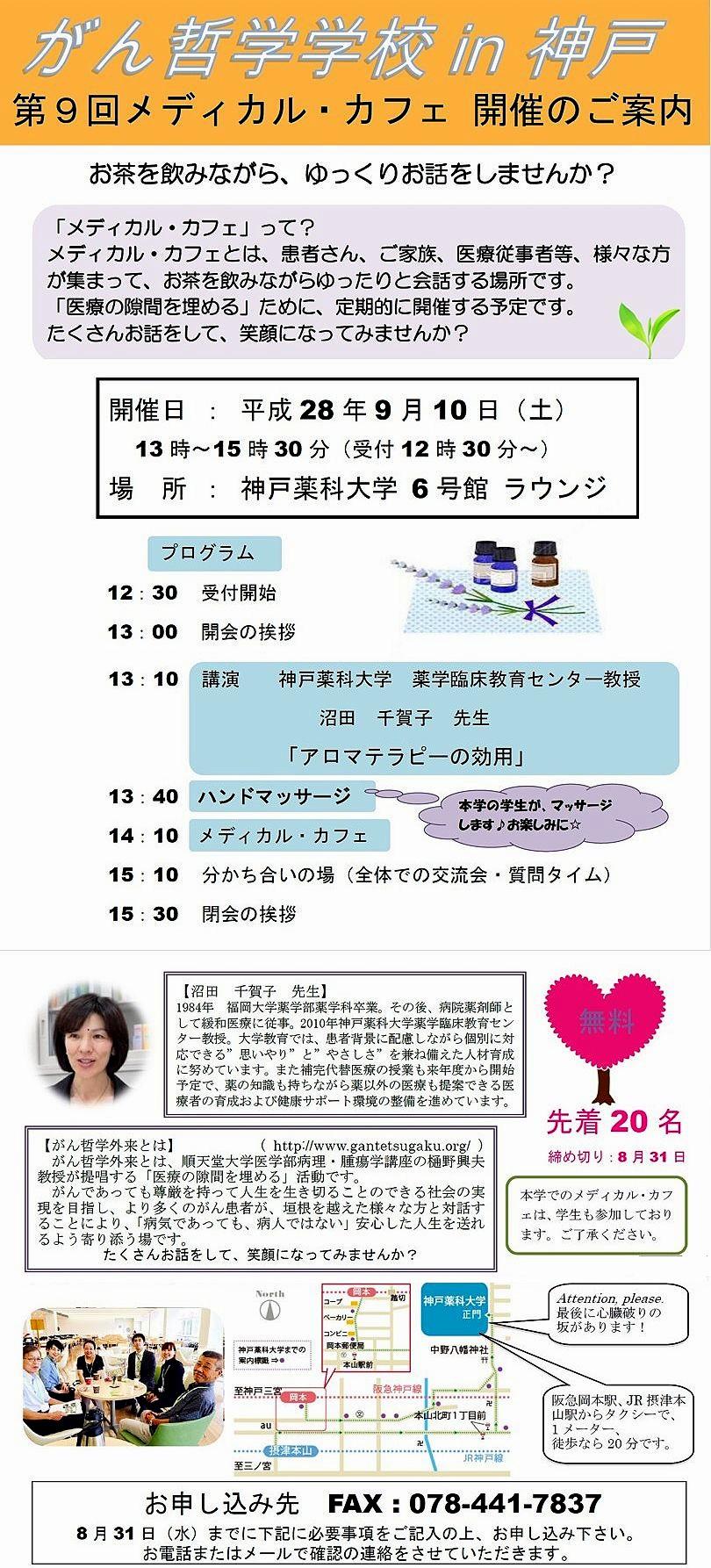 kyoujyu1-1.jpg
