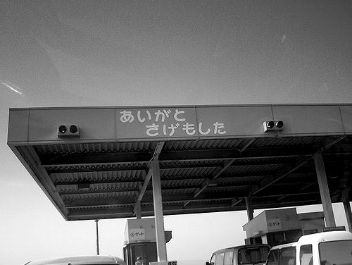 kagosima 024.jpg